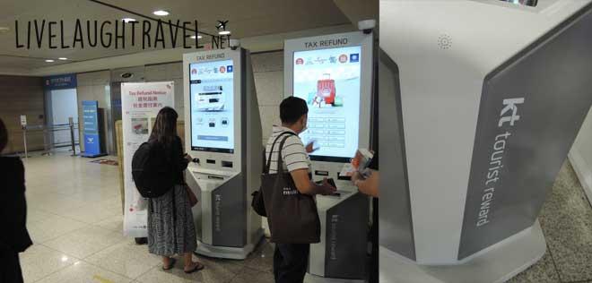 korea-tax-refund-kt-rewards-self-service