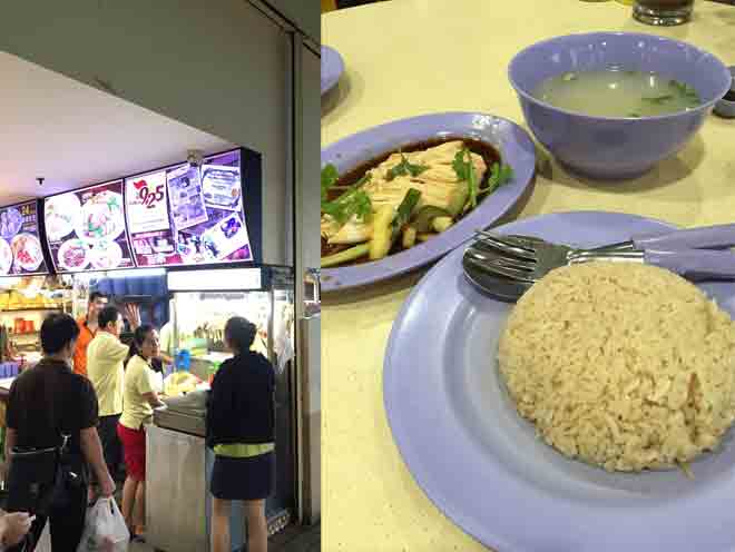 925-best-chicken-rice-in-singapore