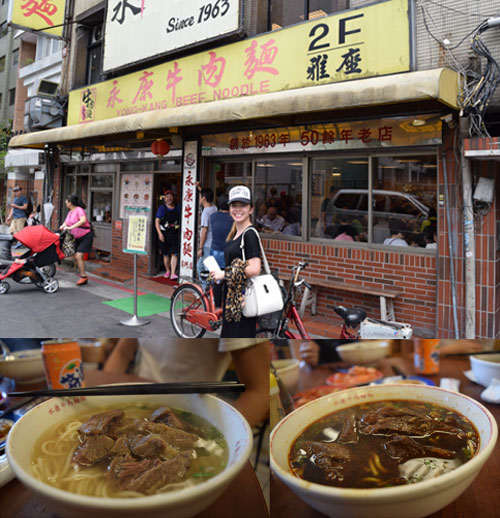 Taipei-itinerary-yongkang-beef-noodle