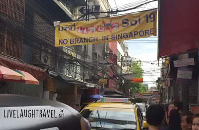 pratunam-soi-19-thai-wanton-mee